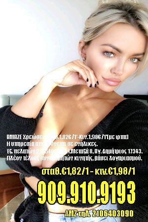 sex chat live